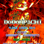 <b>DoDonPachi </b>