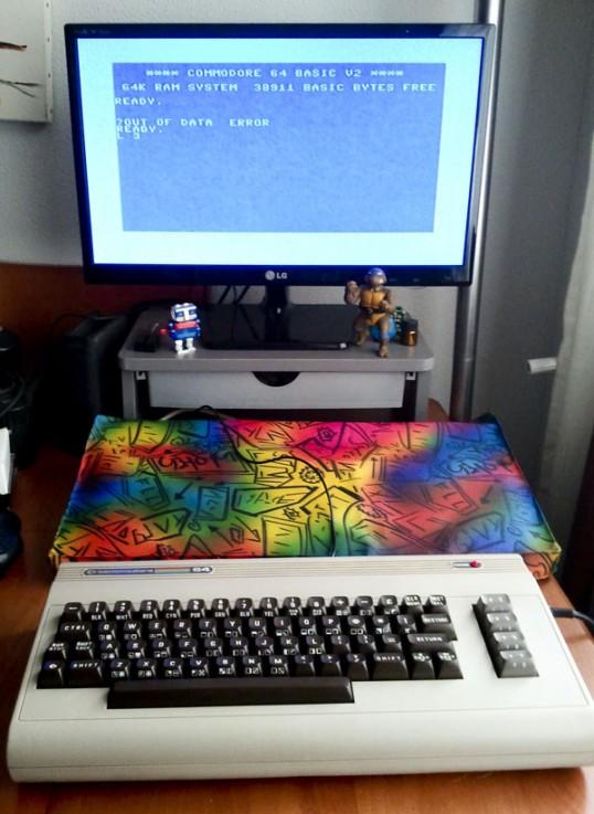 Un C64 felizmente recuperado