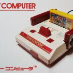 <strong>¡Feliz 30 aniversario, amiga NES!</strong>