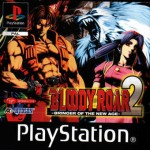 Bloody_Roar_2_(PAL)
