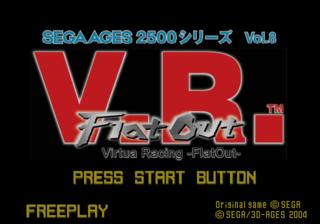 320px-SegaAges2500Vol8_title